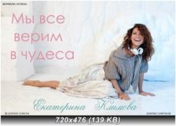 http://i1.imageban.ru/out/2013/12/19/6b230fc6011fa0bf34ab114372e595d4.jpg