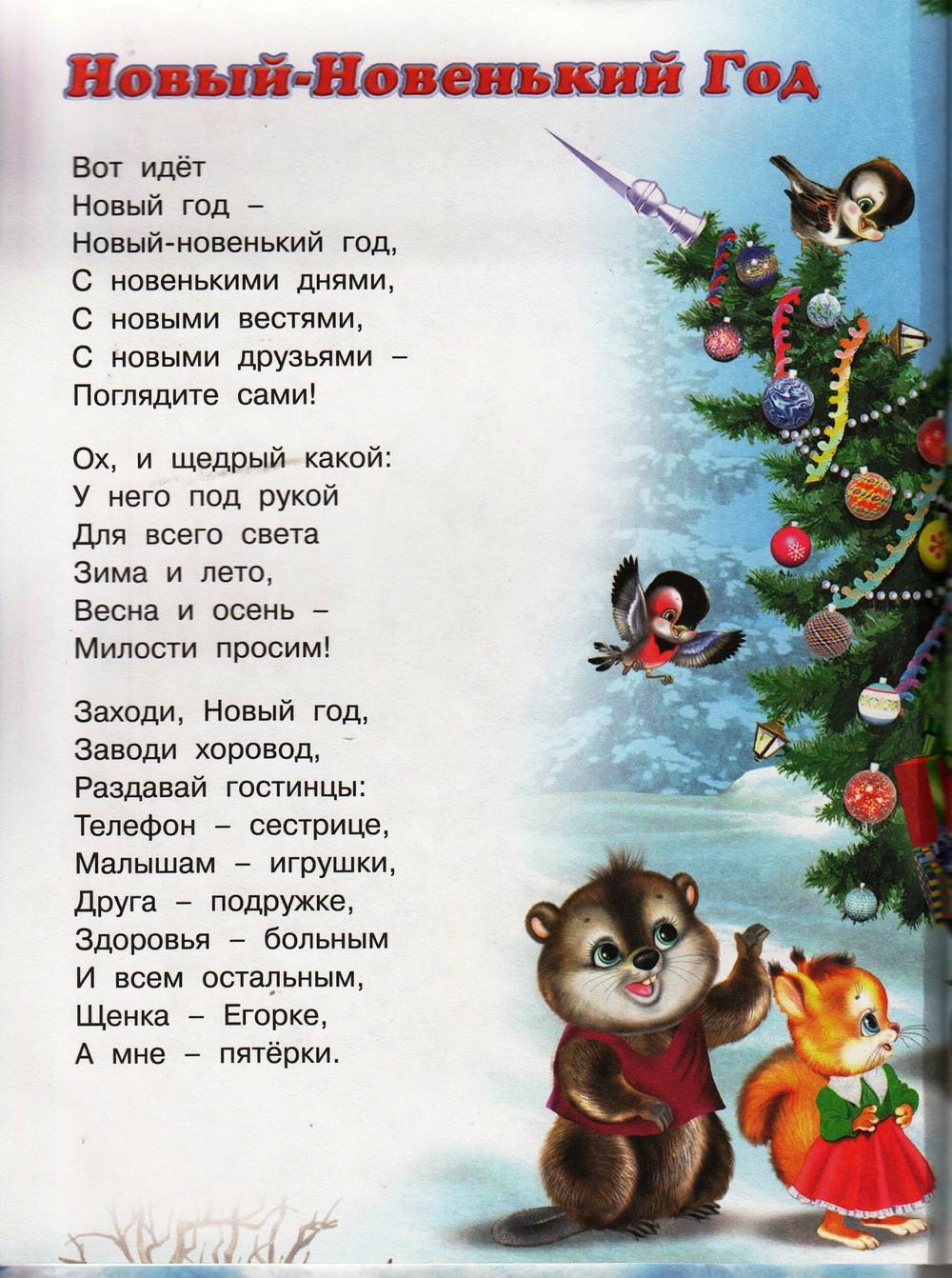 http://i1.imageban.ru/out/2013/12/19/8d2c2c4b7a26aa1d23209eaca932b128.jpg