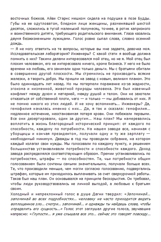 http://i1.imageban.ru/out/2013/12/20/160dd7205d9bf0884abba84abe6c7dae.jpg