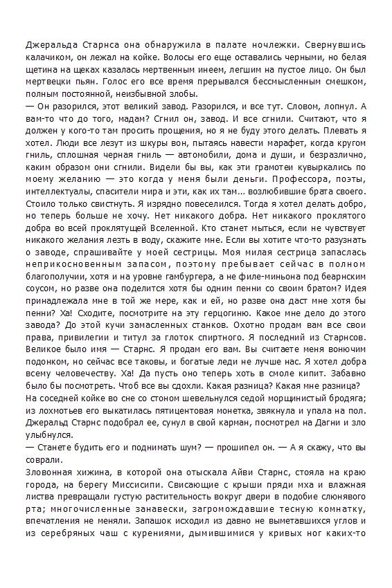 http://i1.imageban.ru/out/2013/12/20/a60e150f8aab36562ae81f94e369fb37.jpg