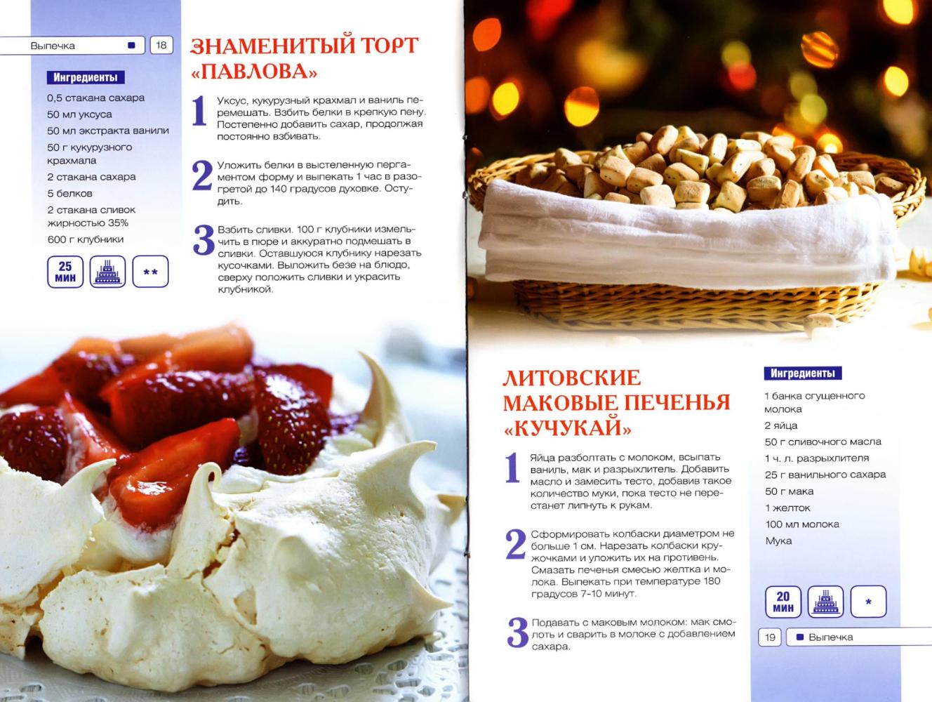 http://i1.imageban.ru/out/2013/12/20/aa647710a5cc28ee793eacb204637ab3.jpg