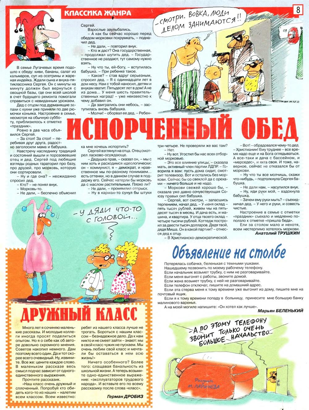 http://i1.imageban.ru/out/2013/12/21/651324aca2f5e12da61668d0bb9a1bbc.jpg