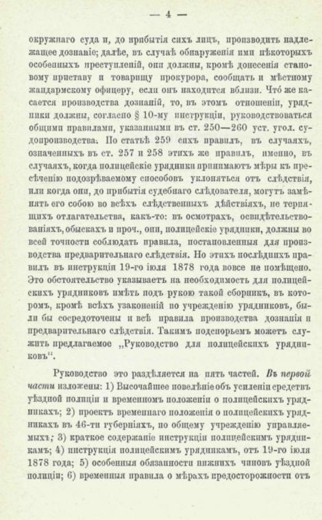 http://i1.imageban.ru/out/2013/12/30/b0c9311dcdd44f3502b790722b8b9e47.jpg