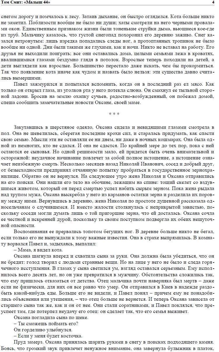 http://i1.imageban.ru/out/2014/01/03/87742f78b354410e33636febff519d93.jpg