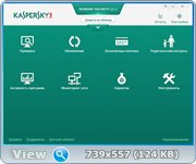 Kaspersky Internet Security 2013 13.0.1.4190(f) China Mod (2013) PC | RePack by Karbid87