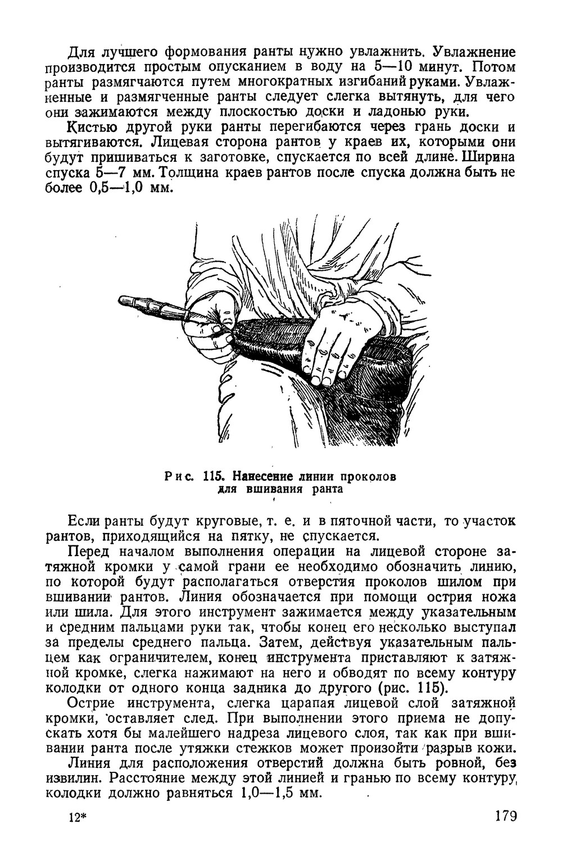 http://i1.imageban.ru/out/2014/01/06/53867fd70de8637ccf82470728f6c1e9.jpg