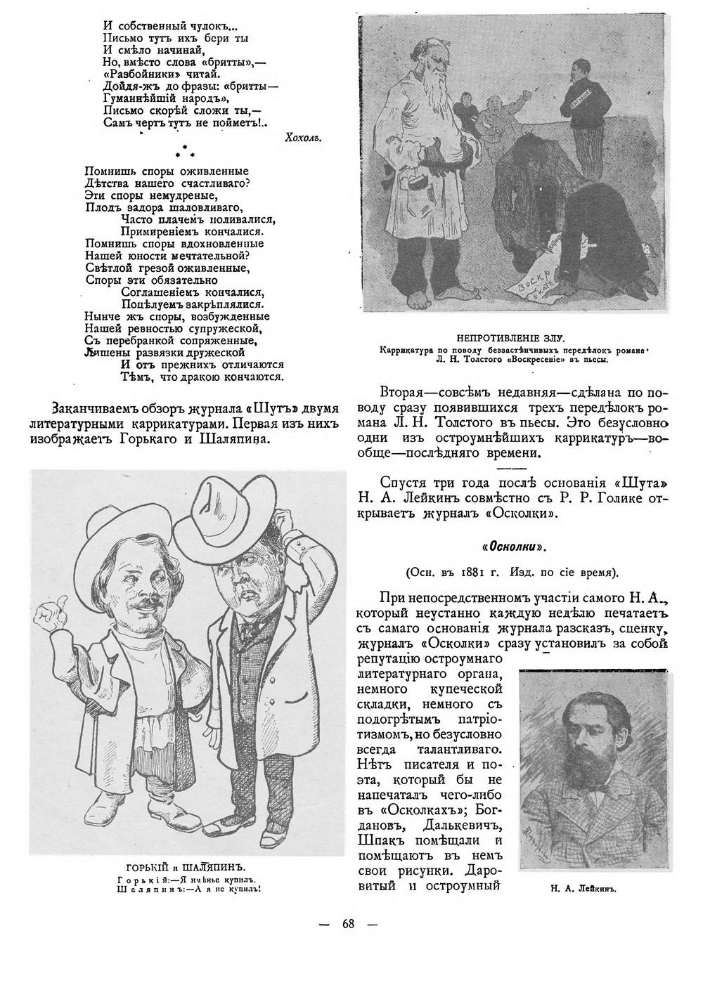 http://i1.imageban.ru/out/2014/01/06/6a5f317d49938318c411a40501c8263f.jpg
