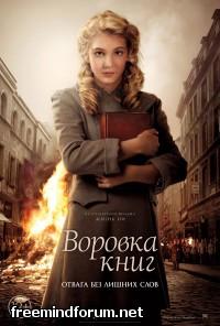 http://i1.imageban.ru/out/2014/01/07/1fdca77e07904a8a2fcc05b29bcaa78a.jpg