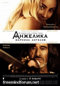 http://i1.imageban.ru/out/2014/01/07/222e770a0743bc8262b1dd58afb986f8.jpg