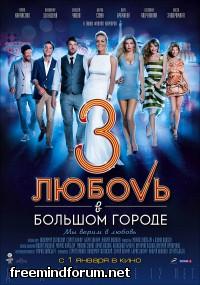 http://i1.imageban.ru/out/2014/01/07/4008655358529765213ccc688a2cc862.jpg