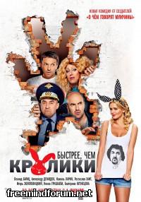 http://i1.imageban.ru/out/2014/01/07/617d90e6c04dff3e8c606da1c84cdd9c.jpg