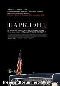 http://i1.imageban.ru/out/2014/01/07/94bcc8c4c614cbf9e1238384dfb8d841.jpg