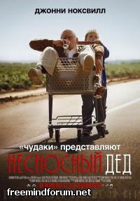 http://i1.imageban.ru/out/2014/01/07/bfe4e9fb191912bccfca776de3c6231c.jpg