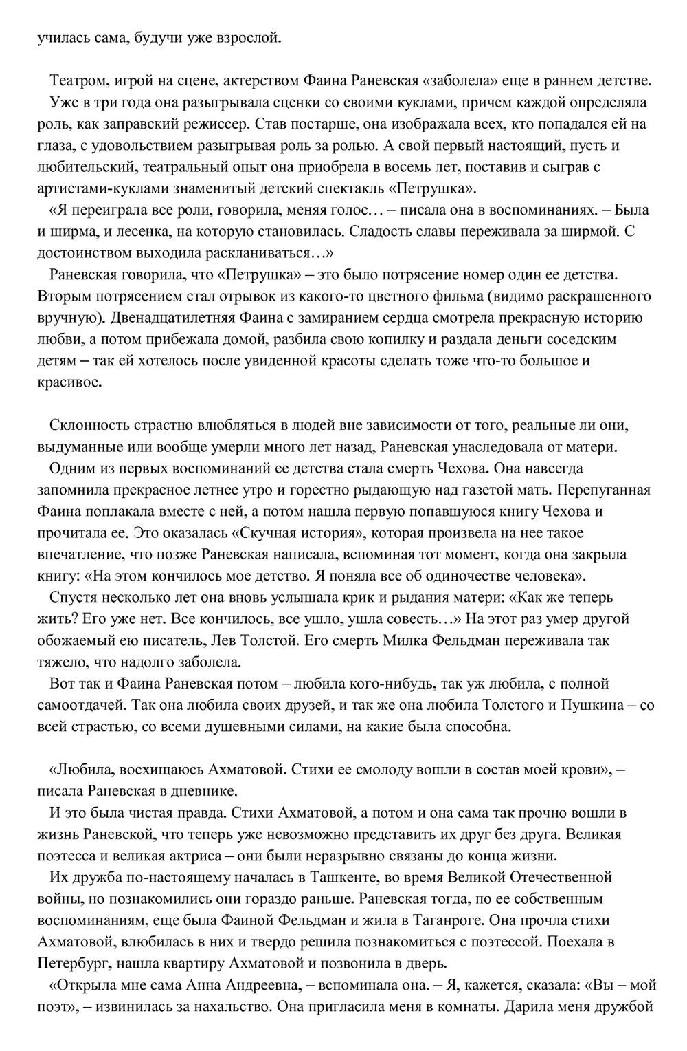 http://i1.imageban.ru/out/2014/01/07/c32ecd0e8a2341c41a1fdd6dae4b2b77.jpg