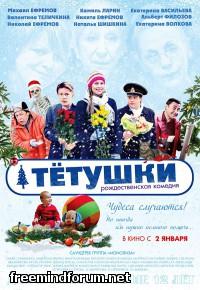 http://i1.imageban.ru/out/2014/01/07/cca9ff2aaaeed0845cae6244ebf2a39f.jpg