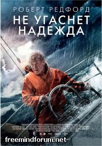http://i1.imageban.ru/out/2014/01/07/e2febbb963a7ddd378745fbc26b56fc4.jpg
