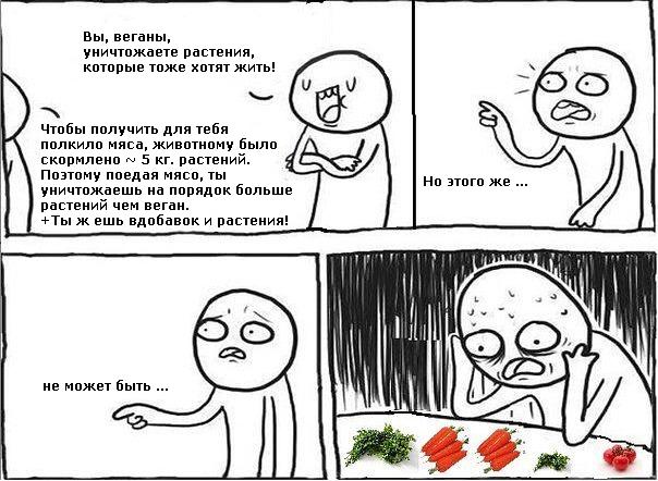 Unichtojaete_rasteniya.jpg