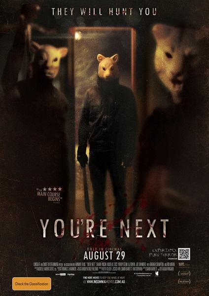 Ты следующий / Тебе конец! / You're Next (2013) BDRip-AVC | L1