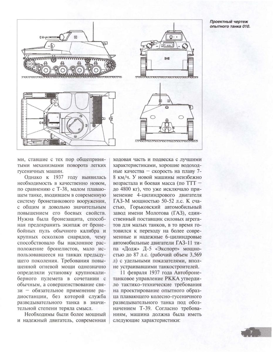 http://i1.imageban.ru/out/2014/01/14/0394212601e0f250a7c55f7a0dbae6fd.jpg