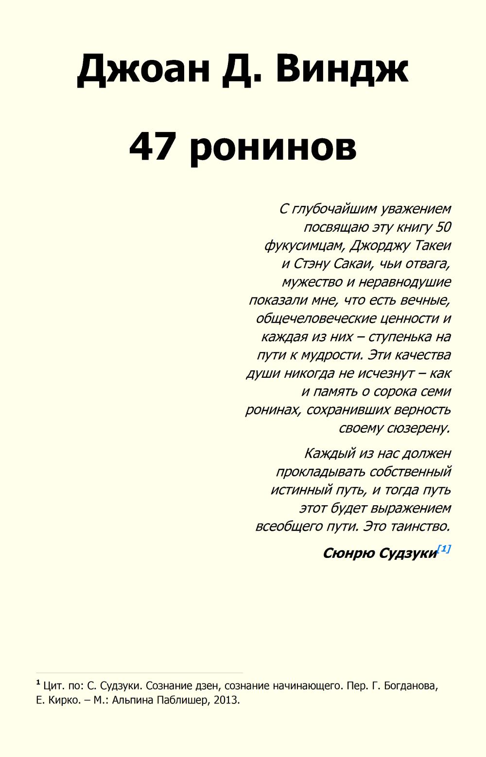 http://i1.imageban.ru/out/2014/01/14/860a031821909537ae0bd45b0b7086da.jpg