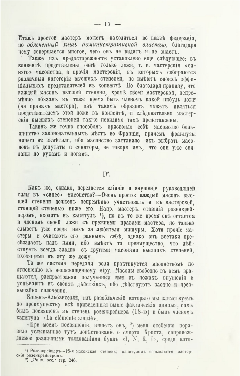http://i1.imageban.ru/out/2014/01/14/97c6a98a53e7689211c5687ad82ff469.jpg