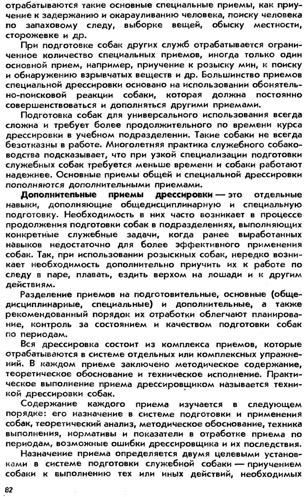 http://i1.imageban.ru/out/2014/01/15/b6d1177d1f74413984a454ede5978997.jpg