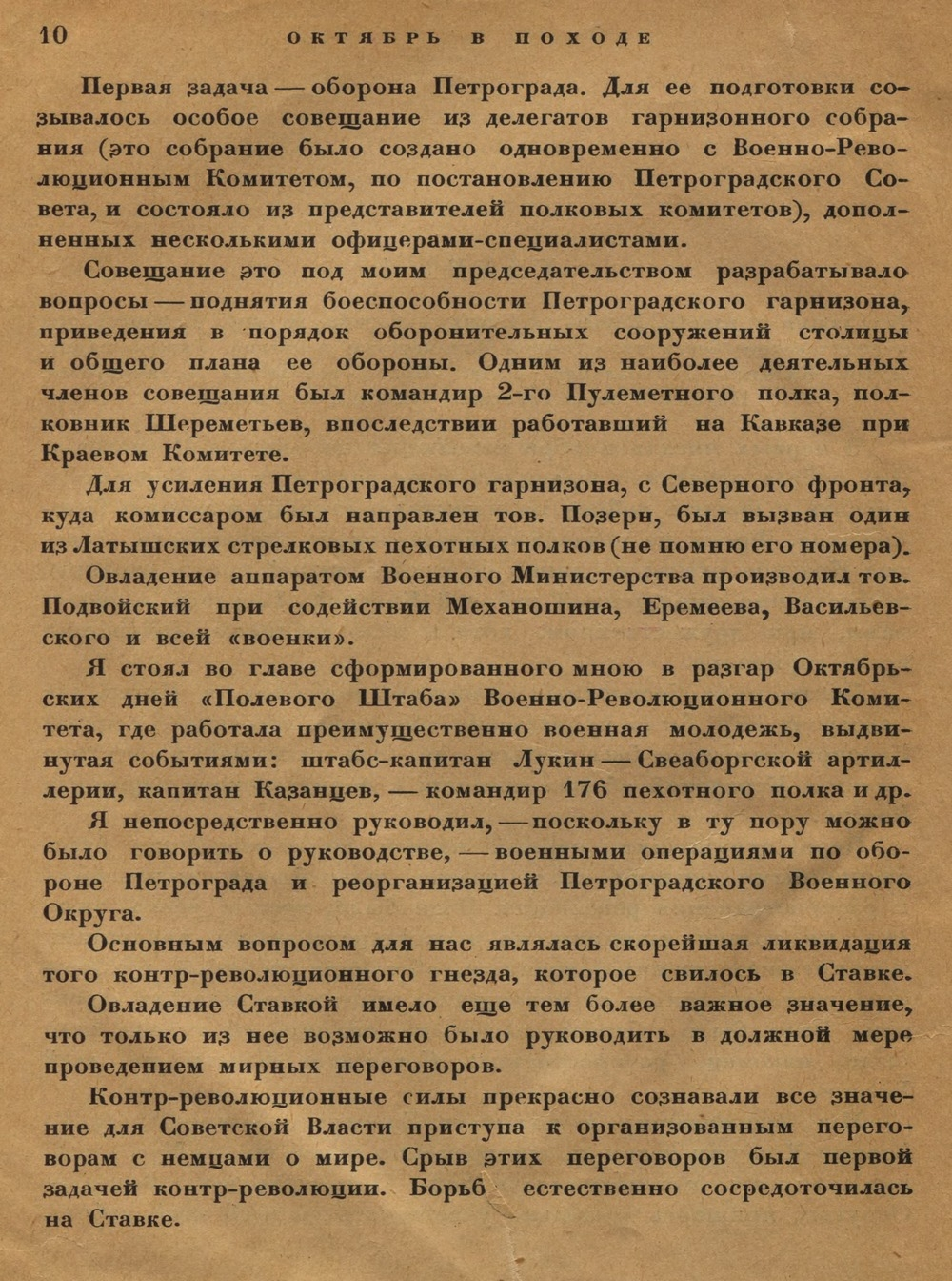 http://i1.imageban.ru/out/2014/01/17/5f02a09fc902f279d921af1ac3ed7d14.jpg
