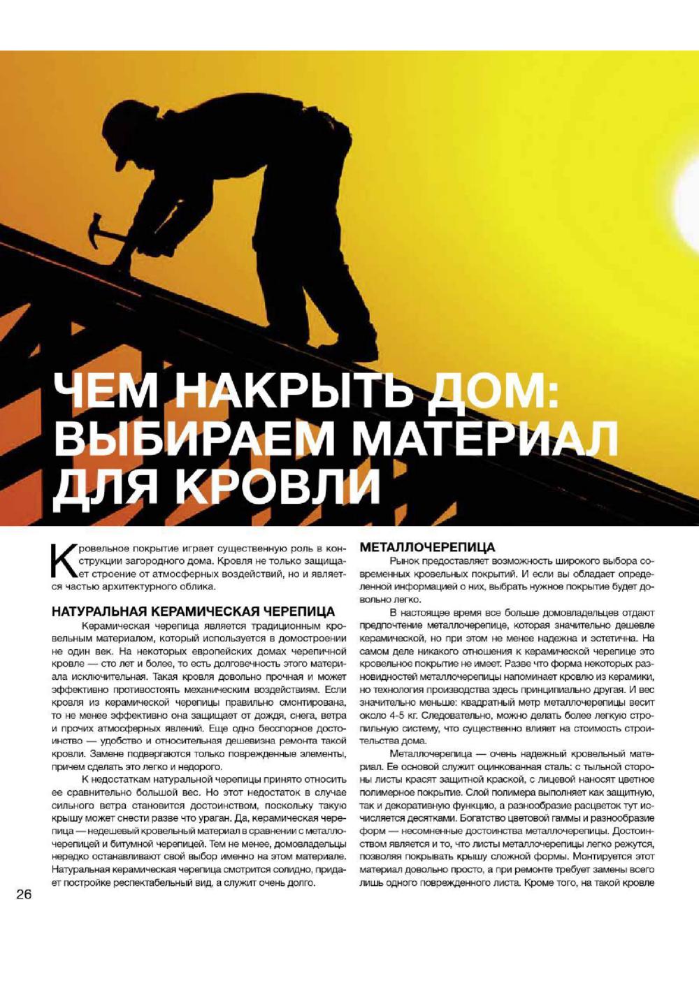 http://i1.imageban.ru/out/2014/01/18/7036ac5ee0687410700e966aebbcc4e1.jpg