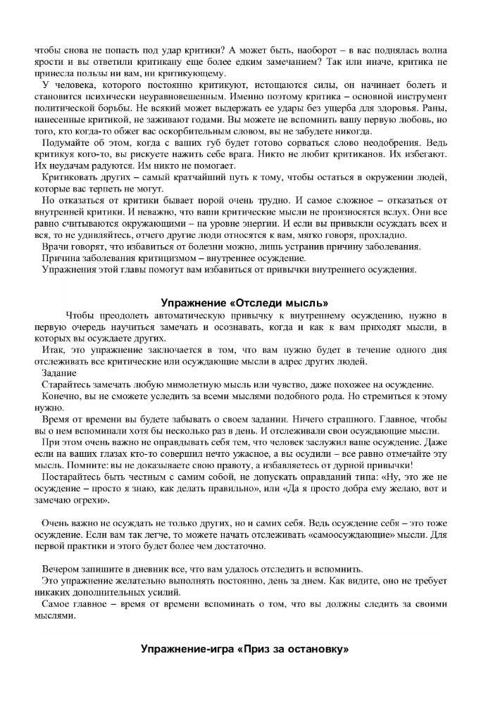 http://i1.imageban.ru/out/2014/01/18/a1bdc759a76247a382ff9fc52ebfa285.jpg