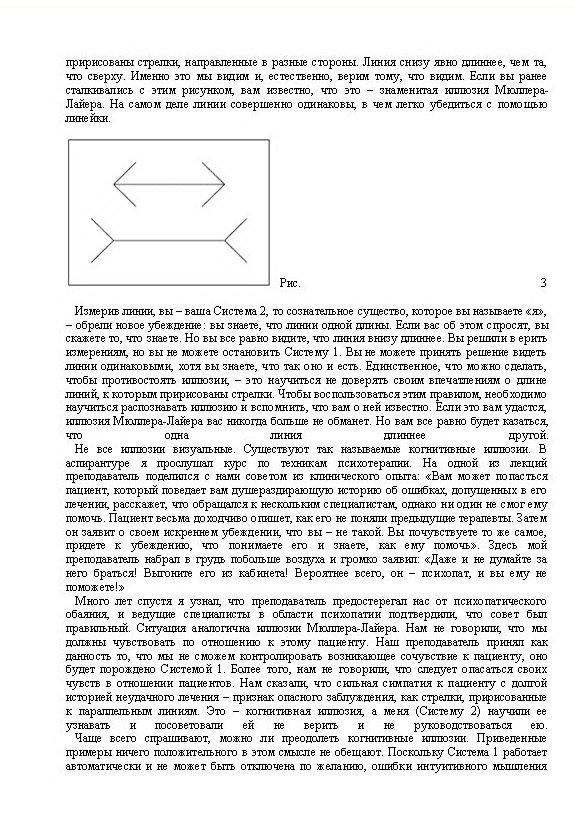 http://i1.imageban.ru/out/2014/01/19/7b4791005fc26f4b66190f5877f25328.jpg
