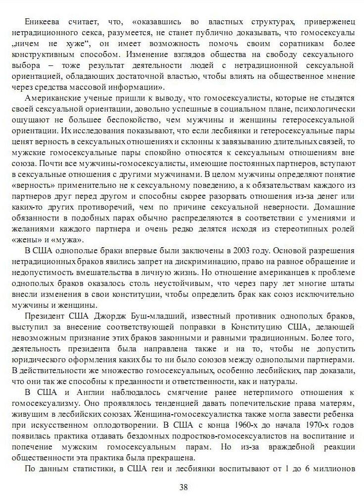 http://i1.imageban.ru/out/2014/01/19/e1f51358ba0a38e77b66392799c24535.jpg