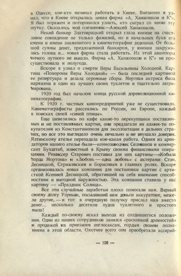 http://i1.imageban.ru/out/2014/01/20/d0b5a9df19c0ae6d666188966bb83885.jpg
