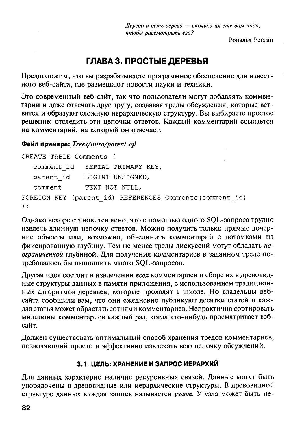 http://i1.imageban.ru/out/2014/01/20/dfefc33ae52ed1fbc9374c81949ea74a.jpg