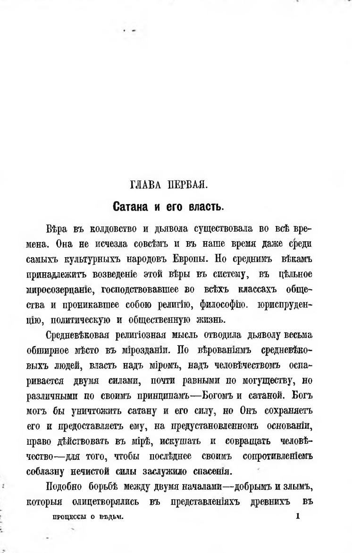 http://i1.imageban.ru/out/2014/01/21/14a2e913bfcc4c7331eecc0a85bb928b.jpg