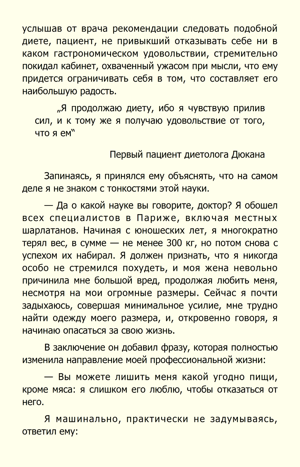 http://i1.imageban.ru/out/2014/01/21/bd467c907759be279ed2aaee8bdff6cf.jpg