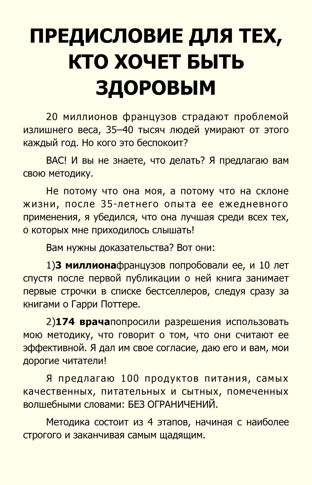 http://i1.imageban.ru/out/2014/01/21/fa60b45548993960eac56ac952bc4f7a.jpg