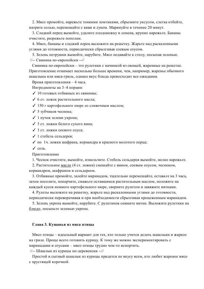 http://i1.imageban.ru/out/2014/01/22/94f2b4f51de6b767bb9206e2e0f576d0.jpg