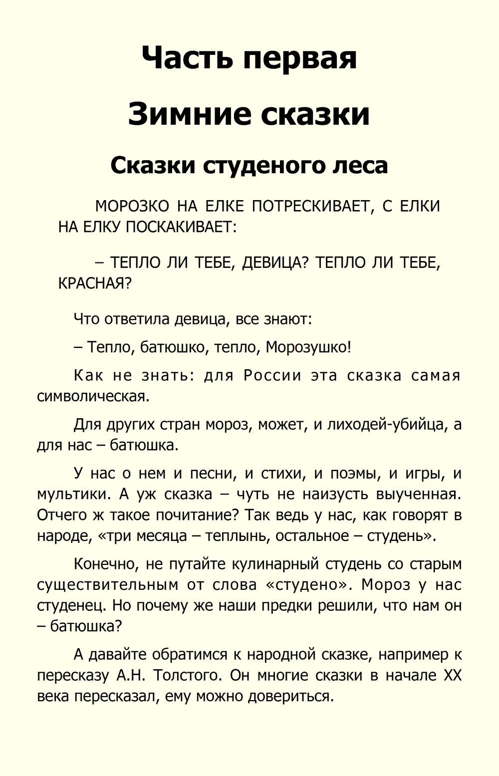 http://i1.imageban.ru/out/2014/01/25/5ef3f92ca6136898e7ba8f0072dd9acc.jpg