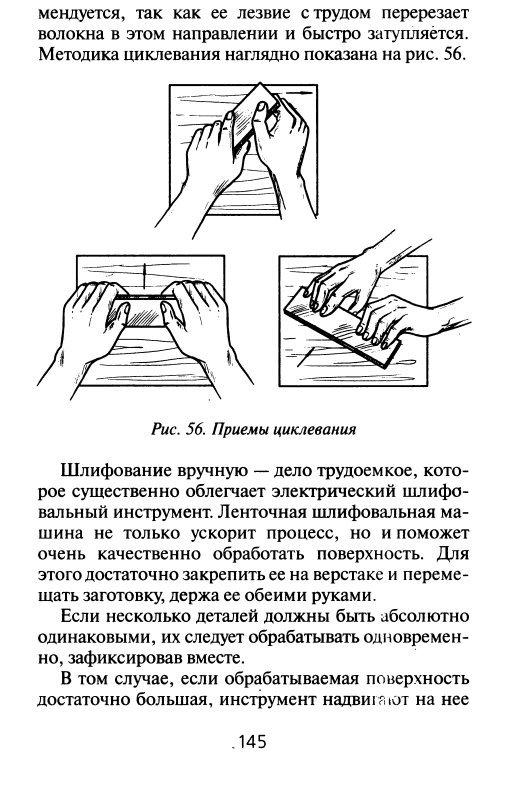 http://i1.imageban.ru/out/2014/01/25/c293ceef0b51f3533207a08f090b3789.jpg
