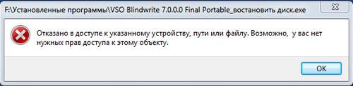 VSO Blindwrite 7.0.0.0 Final Portable.jpg