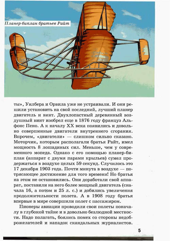 http://i1.imageban.ru/out/2014/02/10/7d532a5dcd93c773e6dab3ba66e16235.jpg