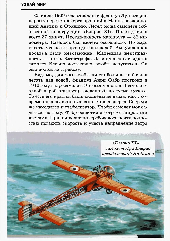 http://i1.imageban.ru/out/2014/02/10/aefc807e032e6e92dee0094123bf6434.jpg