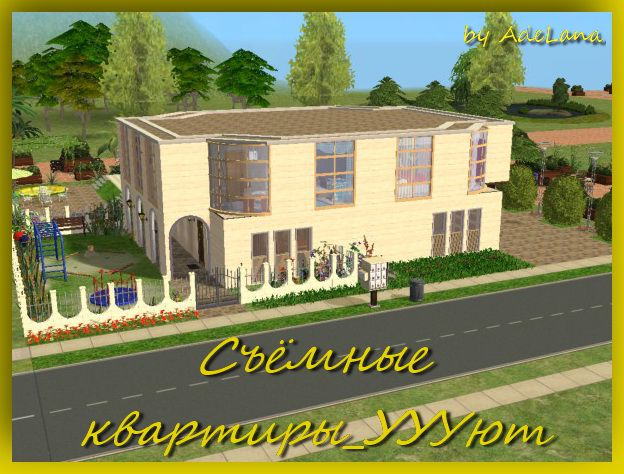 http://i1.imageban.ru/out/2014/04/20/4bbeb8eac111396fa2940b44e24435ee.jpg