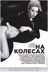 http://i1.imageban.ru/out/2014/04/21/01dc5392d3cb66bbb4905da522806fd5.jpg
