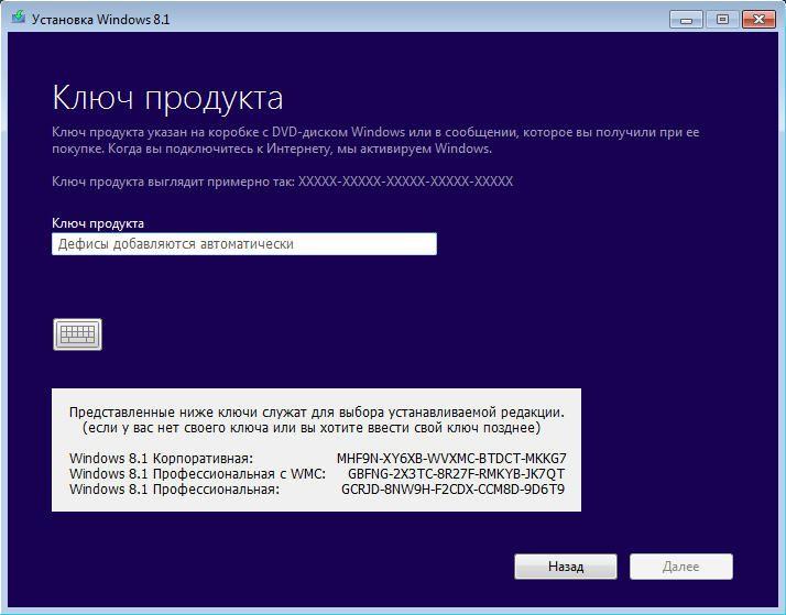 http://i1.imageban.ru/out/2014/04/23/0fa34b3334a560ffee92608211129363.jpg