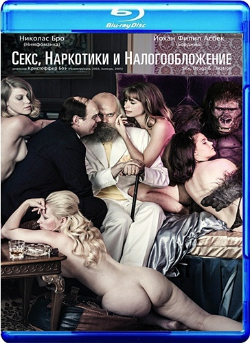 ���� � ��������: ����, ��������� � ��������������� / Spies & Glistrup (2013) BDRip
