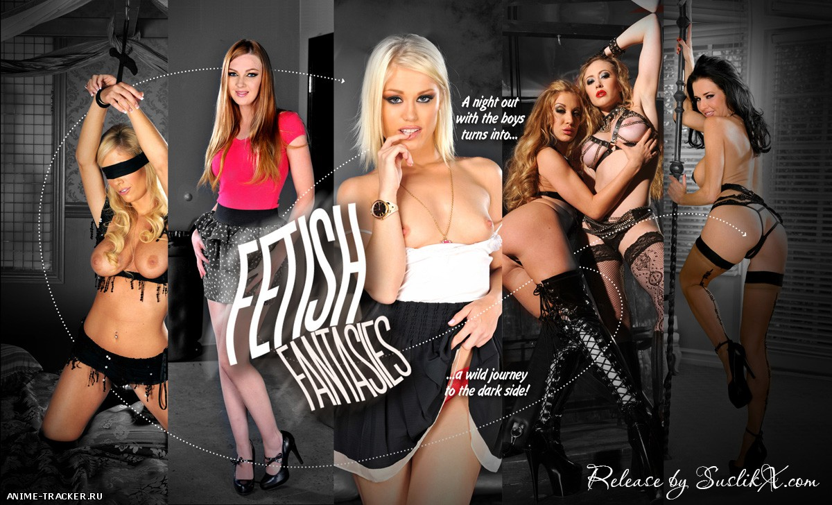 Fetish fantasies / Фетиш фантазии [2013] [Uncen] [Video,Flash] [ENG] SexGame