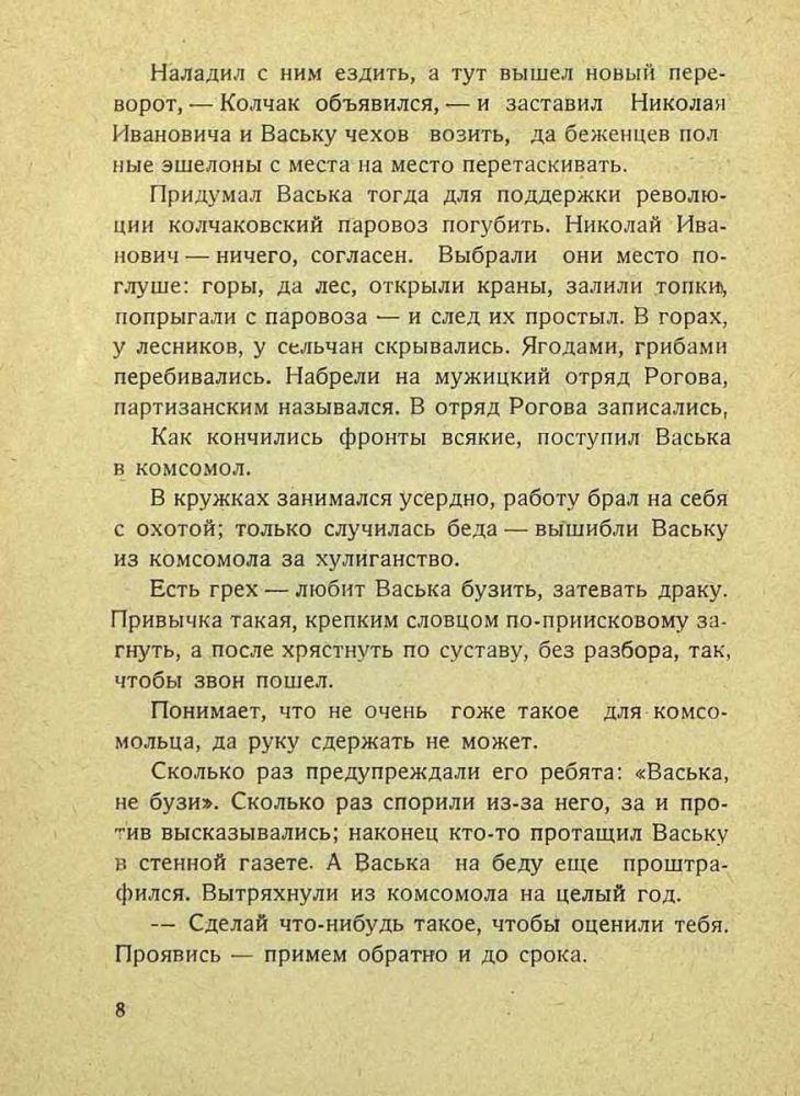 http://i1.imageban.ru/out/2014/05/08/0bbb952bd1cc025043117c703736cb57.jpg