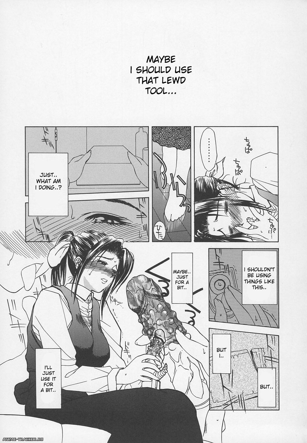 Miyabi Tsuzuru / ����� �������  - ������� ������ ����� [Cen] [JAP,ENG] Manga Hentai