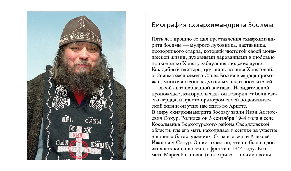 http://i1.imageban.ru/out/2014/05/09/4a525d9e49d35f0bf021343346cb739a.jpg